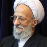 محمدتقی مصباح یزدی باز هم از جانب امام زمان (عج) سخن گفت!