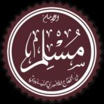 مشاهیر فقها و محدثین نیشابور