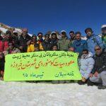 اعضای هیات کوهنوردی شهرستان فیروزه بر فراز سبلان ودماوند