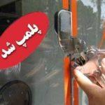پلمپ پنج فروشگاه پوشاک در شهر نیشابور