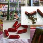 برخورد با عرضه داروهای مخدر  (در عطاری ها )