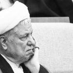 در حسرت یکی از آرزوهای تحقق نیافته ی آیت الله هاشمی رفسنجانی ; تحقق «آشتی ملی» با مطالبه ملی