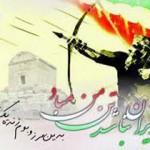 نگاهی به تاریخچه ی ترانه در ایران