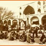 حکومت گران قاجار در نیشابور