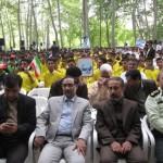 ارسال پیام وحدت ملی از نیشابور به مرزهای ایران