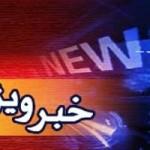 شهرداری زیر فشار سیاسیِ آوردگاه انتخابات مجلس