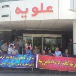 سریال «تجمع طلبکاران»، برنامه هر هفته مقابل صندوق «علویه»؛  دادستان آخرین پیگیری های دستگاه قضایی را تشریح کرد
