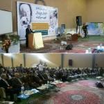 بزرگداشت بنیانگذار نخستین دبستان روستایی ایران