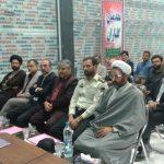 بهره برداری از ساختمان جدید برای حمایت از زندانیان