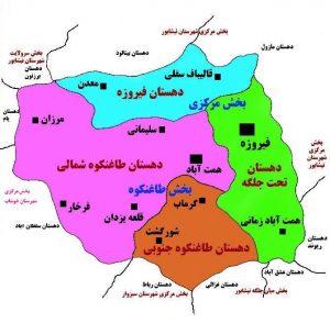 نقشه شهرستان فیروزه2