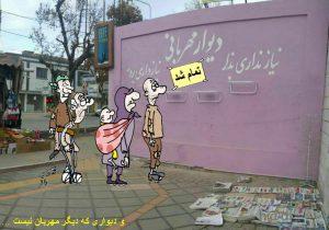 کاری از هادی لگزیان