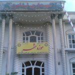 سازمان عمران شهرداری «تعطیل» شود!