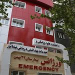 ساخت مرحله دوم بیمارستان نیشابور آغاز شد